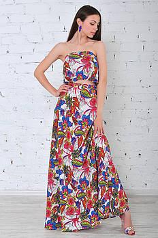 Модный Женский костюм с юбкой в пол