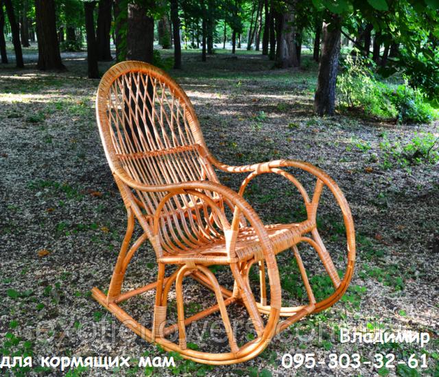 Кресло-качалка из лозы, ручная работа