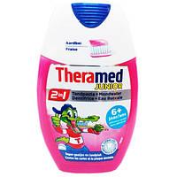 Детская зубная паста Theramed X-ite Junior Fraise c ароматом клубники, 75 мл, Германия