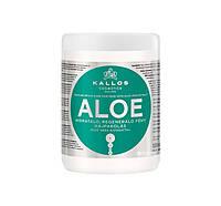 Маска для сухих волос Kallos Aloe, 1 л, Венгрия