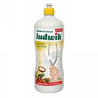 Моющее для посуды Ludwik Людвик, 1 л, арган, Польша
