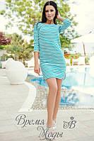 Платье в полоску с разрезом. Бирюзовое, 4 цвета. Р-ры: SML.