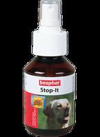 Beaphar Спрей Stop-It для відлякування собак 100мл (12551)