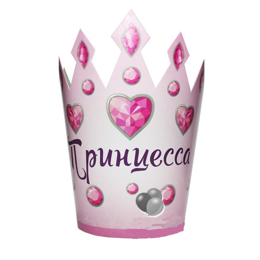 """Корона """"Принцесса"""" розовая"""