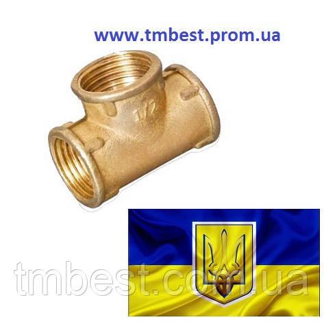 """Тройник 1""""Вх1/2""""Вх1""""В латунный"""