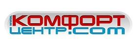Интернет-магазин КОМФОРТ-ЦЕНТР.com