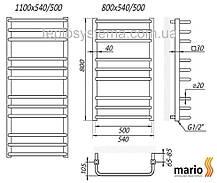 Полотенцесушитель MARIO Премиум Стандарт 800/540/500 водяной , фото 2