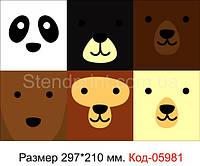 Стикеры Код-05981