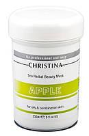 Яблочная маска красоты для жирной и комбинированной кожи Christina Sea Herbal Beauty Mask Green/Apple 250мл