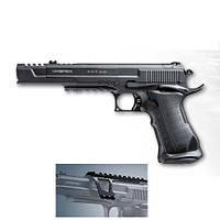 Пневматический пистолет Umarex Race Gun (Blowback), фото 1