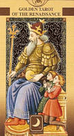 Golden Tarot Of Renaissance / Золотое Флорентийское Таро