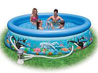 Бассейн надувной с дельфинами 366х76см