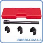 Набор съемников для наконечника поперечной рулевой тяги T75823 Ampro
