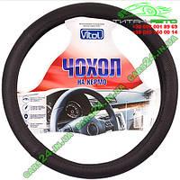 Чехол руля Vitol JX-163034/1 BK/BK M черный / черный