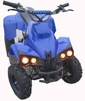 Детский Квадроцикл Profi HB EATV 500W оранжевый, фото 2