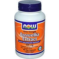 Экстаркт босвеллии Экстра Сила, Now Foods, 600 мг, 90 наткапсул