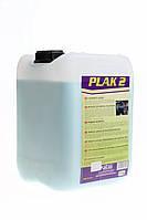 Полироль для пластика ATAS Plak 2R 10 кг