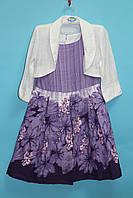 """Нарядное детское платье TYLKOMET с болеро """"сиреневые цветы"""""""