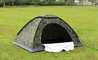 Палатка четырёх местная комуфляжная