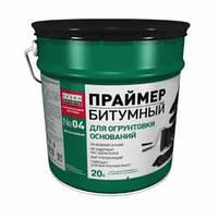 Праймер битумный эмульсионный ТехноНИКОЛЬ №04 (20л)