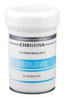Азуленовая маска красоты для чувствительной кожи Christina Sea Herbal Beauty Mask Azulene 250мл