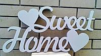 "Панно ""Sweet home"" 30*56"