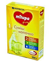 Молочная смесь Milupa 1 (Милупа) 350 г
