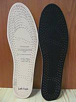Стельки для обуви летние