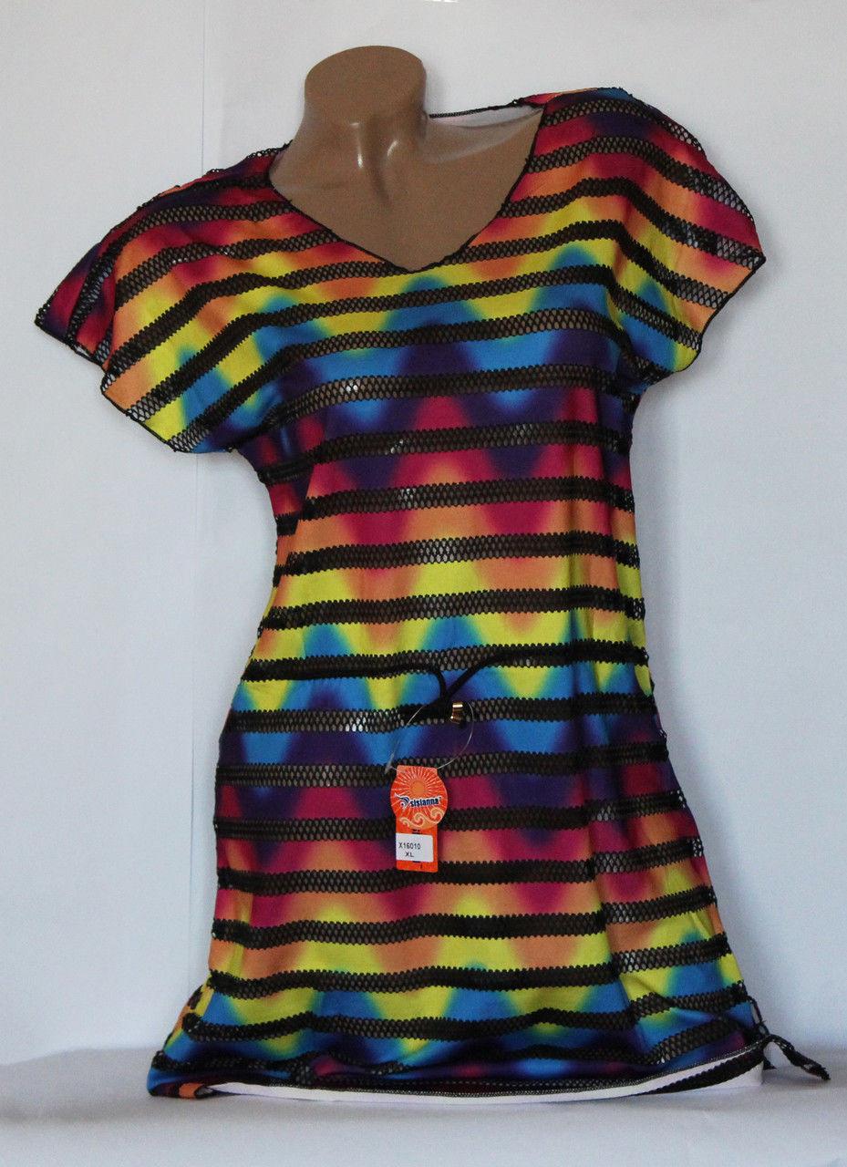 Модная яркая разноцветная пляжная туника с узором зигзаг