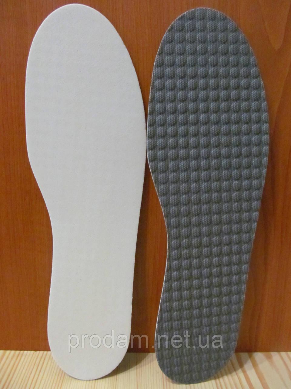 Стельки для обуви масажные