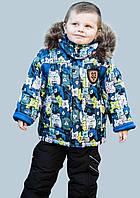 Зимние костюмы и комбинезоны детские для мальчика