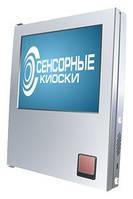 Информационный киоск настенный СК-И/Н1