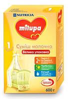 Молочная смесь Milupa 1 (Милупа) 600 г