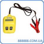 Анализатор батарей BIG8805A Addtool