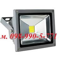 Прожектор светодиодный LED мощностью 20 Вт, IP65.