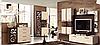 Модульная гостиная система Сага