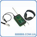 Двухканальный автомобильный стетоскоп ADD350D Addtool
