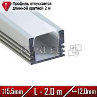 Алюминиевый профиль 15,5 х 12 мм