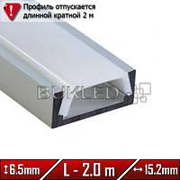 Алюминиевый профиль 15,2 х 6,5 мм