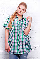 Рубашка в зеленую клетку  НЕНСИ