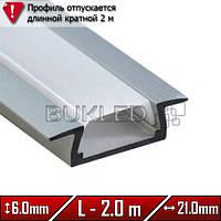 Алюминиевый профиль 21,0 х 6,0 мм