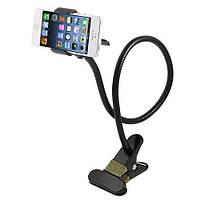 Держатель телефона Multi-Functional universal Mobile Phone Holder