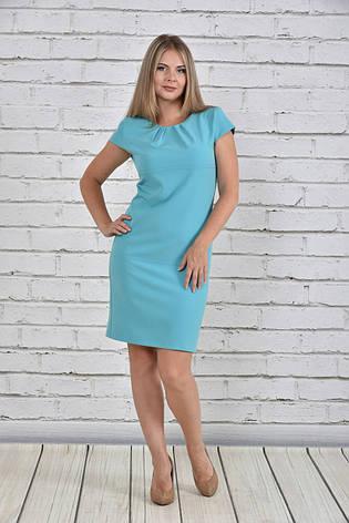 3cbff9c86c3 Элегантное платье-футляр больших размеров 0300 голубое 48-74  550 ...