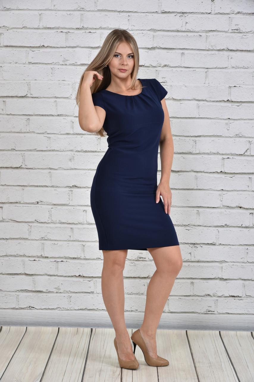 974716b049b Элегантное платье-футляр больших размеров 0300 синее 48-74  продажа ...