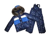 Шикарный зимний термо- комбинезон Перфект