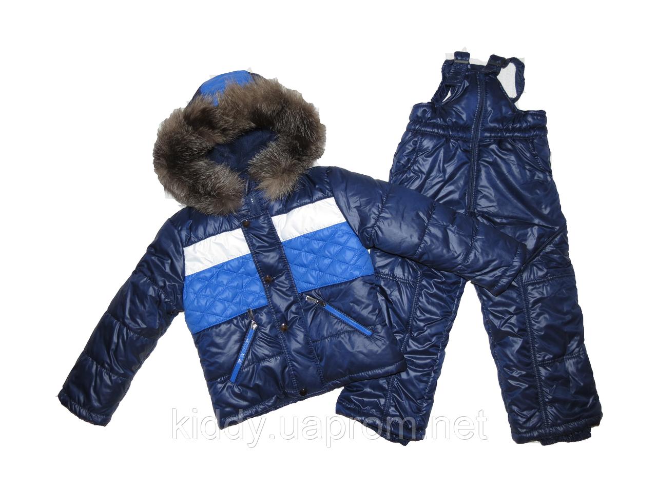 Шикарный зимний термо- комбинезон Перфект - Детские зимние комбинезоны и детская одежда от производителя в Киеве