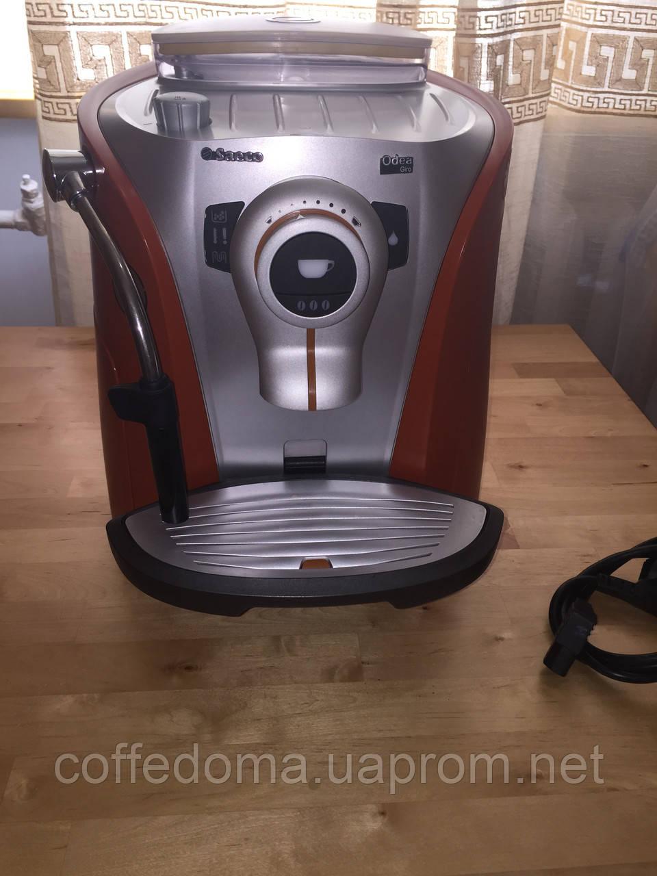 Saeco Odea Giro автоматическая кофемашина для офиса или для дома