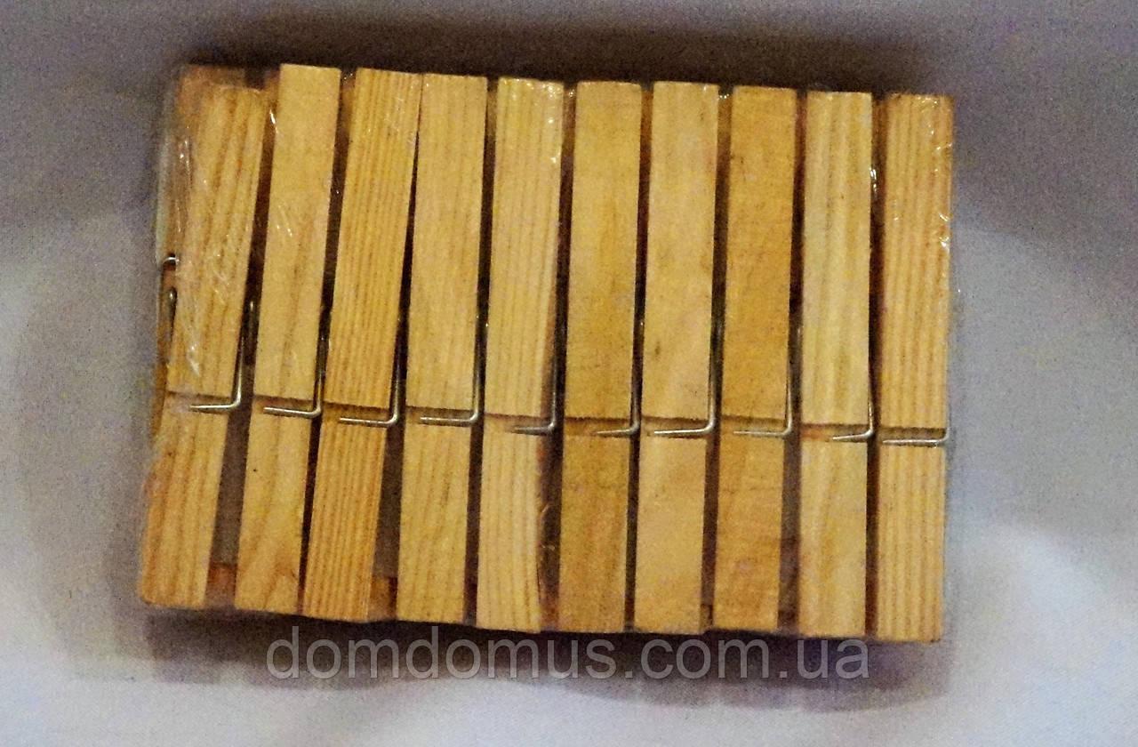 """Прищепки бельевые деревянные """"Pamex""""  20 шт."""