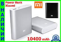 10400mAh Mi Xiaomi Power Bank внешний аккумулятор, портативная батарея!