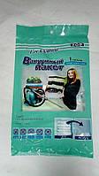 Вакуумный пакет для вещей 50х60см ZOE Н 01-2002